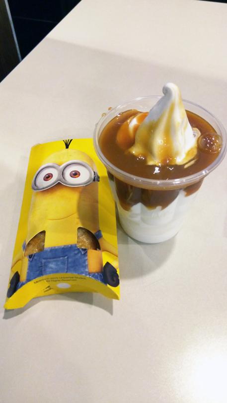 banana pie and banana toffee sundae